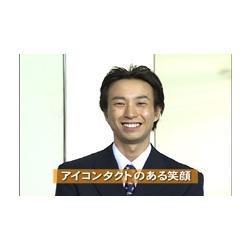 売上を伸ばす「笑顔のチカラ」DVD