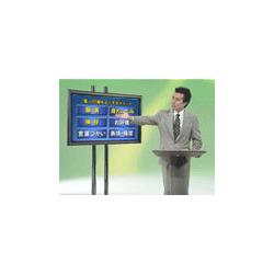 売上を増大させる営業マナーDVD