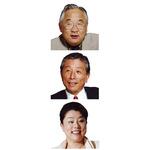 """""""大繁盛創出""""の挑戦経営CD"""