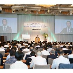 「新戦略への着眼と会社繁栄の道理」CD・DVD
