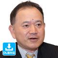 有賀泰夫の「2019年夏 株式市場の行方と有望企業」CD版・ダウンロード版