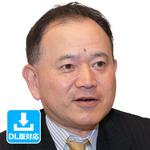 《最新刊》有賀泰夫の「2019年夏 株式市場の行方と有望企業」CD版・ダウンロード版