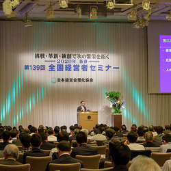 和田秀樹の《社長のメンタルヘルス》CD・DVD