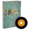 ドラッカー 経営革新 『5つの質問』CD