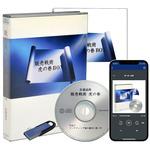佐藤義典の「販売戦術 虎の巻」 CD・MP3