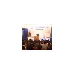 2008年夏季全国経営者セミナー収録CD・DVD一括申込み