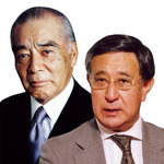 グローバル時代に成功する「経営者の条件」CD ・DVD