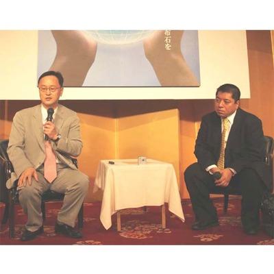 副島隆彦 佐藤 優「世直しが始まる」CD ・DVD