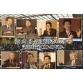 2011年春季全国経営者セミナーCD・DVD一括申込み