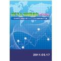 若林栄四の「《為替・株式》特別講演会」DVD