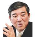 石破 茂「国民・国土・国益を守る政策」CD・DVD
