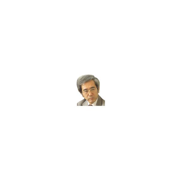大竹愼一の2012年「夏からの最新経済予測」CD
