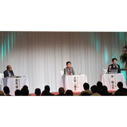 黄金の6年は、日本のビジネスチャンスCD