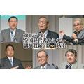 2014年「新春・全国経営者セミナー」CD・DVD一括申込み