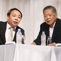 安倍政権の外交政策と日本の国益CD・DVD