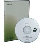 知性を磨く「スーパージェネラリスト」の時代CD