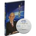 松下幸之助の「商いの原点」CD