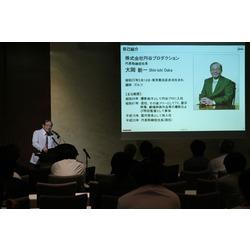《円谷プロ》経営危機からの復活劇CD
