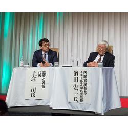 《安倍首相の経済ブレーンが読む》これからの日本経済の行方CD・DVD
