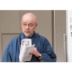 平成29年の「社長と会社の年星運」CD