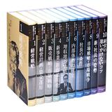 新装版  一倉定の社長学シリーズ全10巻