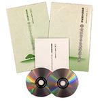 稲盛和夫講話集「幸せになるための生き方」CD