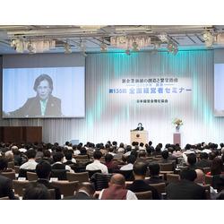 なぜ日本の政治は世界に通用しないのか