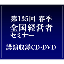 負けグセがついたチームを常勝軍団に変える!CD・DVD