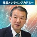 【1-4B】無印良品の「仕組み化で勝つ経営法」