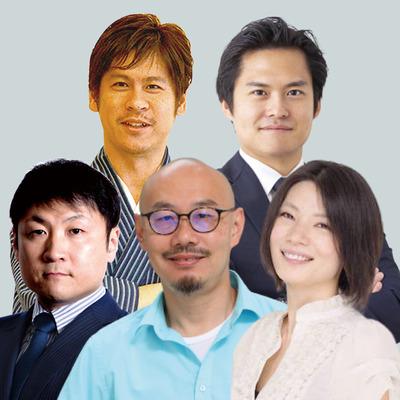 社長のDXアカデミー(2月3日 個別申し込み)