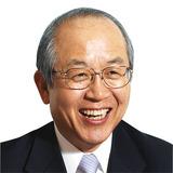 大山健太郎