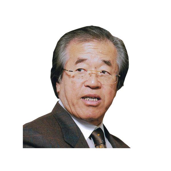 坂田 英夫 公認 会計士
