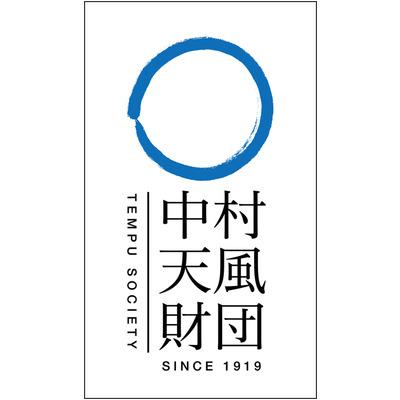[監修]公益財団法人 天風会