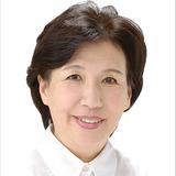 田中眞紀子
