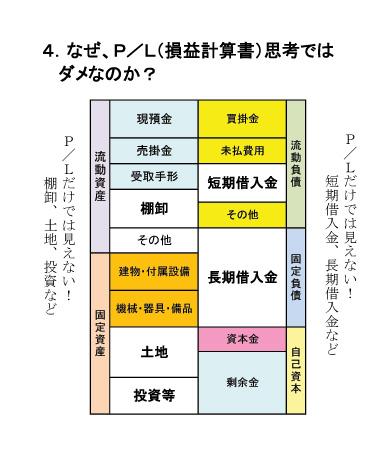 004-1409.pdf.jpg