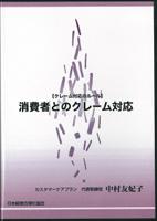a500282_nakamurac-p.jpg