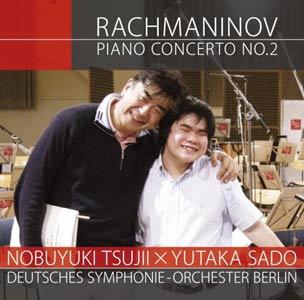 8-2ラフマニノフ-ピアノ協奏.jpg