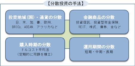 shisan20134.jpg
