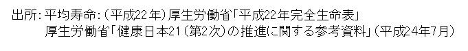 shisan572.jpg
