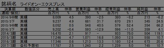 fukayomi37no1.png