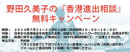 noda4-3.jpg