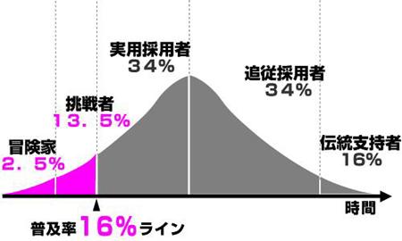 hakyu_12.jpg