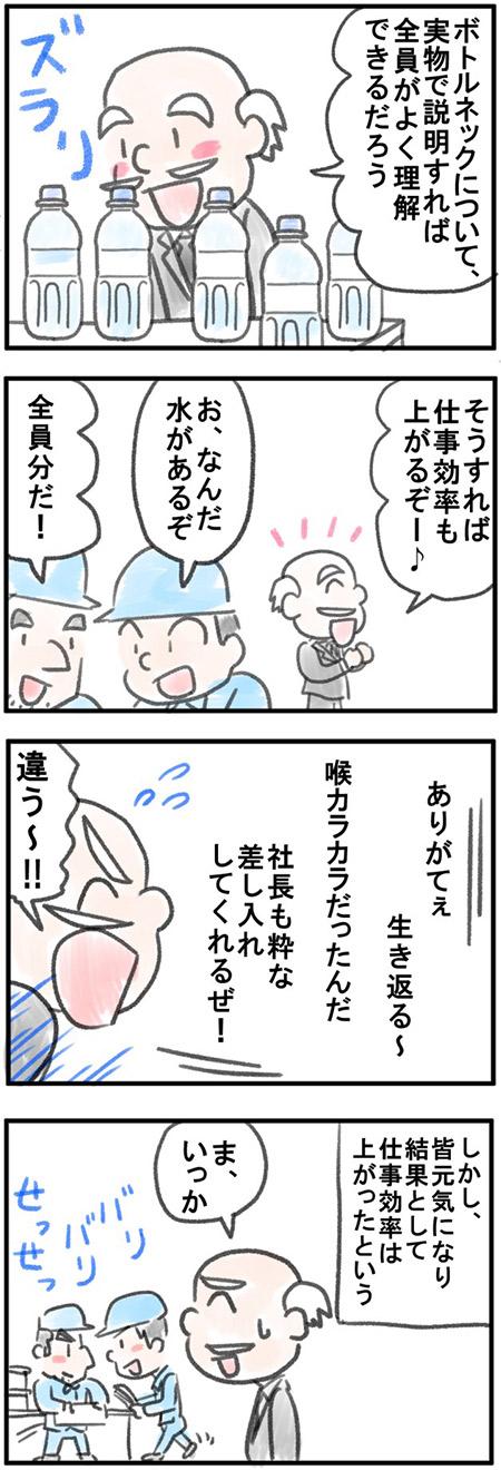 315-2.jpg