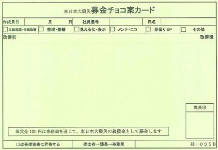 kaki207-2.jpg