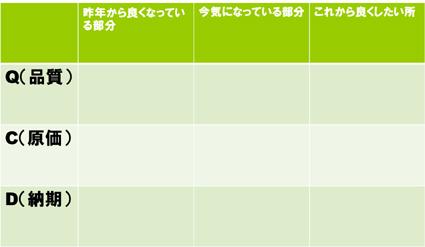 keizoku2013112.jpg