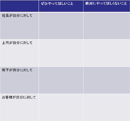 keizoku2013124.png