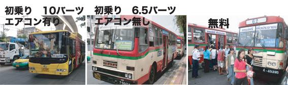 keizoku201372.jpg