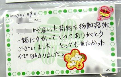 keizoku2014014.jpg
