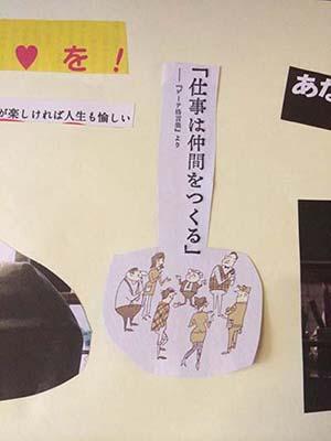 keizoku28no014.jpg