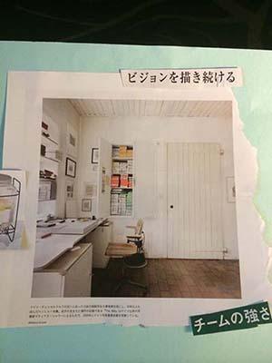keizoku28no015.jpg